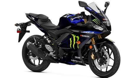 2021 Yamaha YZF-R3: Specs, Features, Price, Photos, Launch